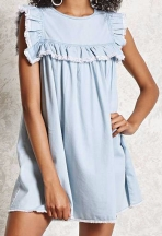 forever 21 frayed denim dress